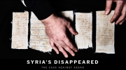 """Screening and discussion: """"Syria's disappeared"""""""
